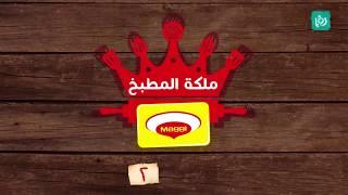 الحلقة السابعة -  بانا بدندي  VS أريج الخطيب