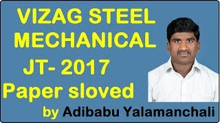 MECHANICAL 2017 JT SOLVED PAPER || Adibabu Yalamanchali ||