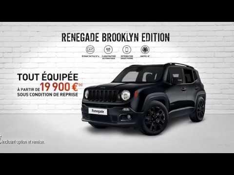 jeep® renegade brooklyn edition - youtube