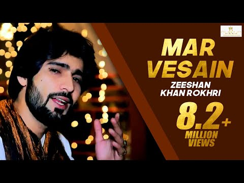 Mar Vesain Zeeshan Khan Rokhri Eid Album 2018 Latest Saraiki Song 2018