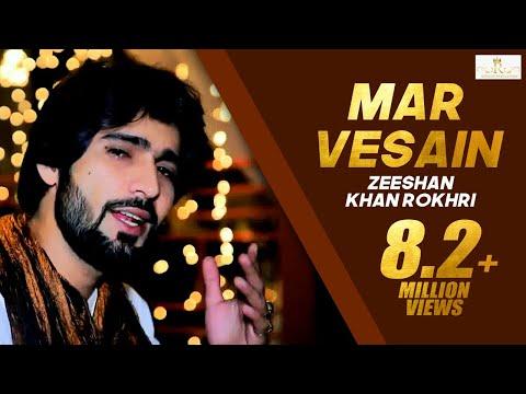 Mar Vesain Zeeshan Khan Rokhri Eid Album 2018 Latest Saraiki Song 2018 thumbnail