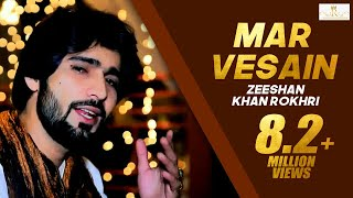 Gambar cover Mar Vesain Zeeshan Khan Rokhri Eid Album 2018 Latest Saraiki Song 2018