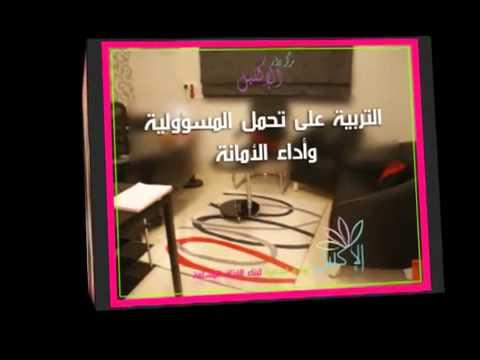 تقرير مركز الإكليل - مشروعات بنات - بوح البنات