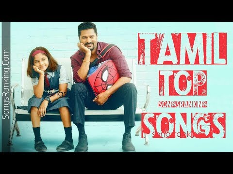 Tamil Top 10 Songs [23-31 July 2018] SongsRanking