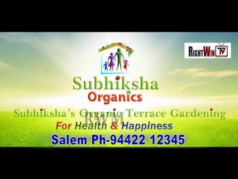 Subhiksha Organic Salem 2018