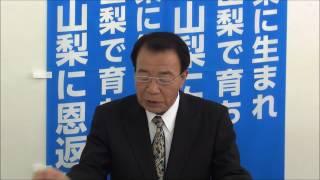 高野剛氏【人口減少対策】
