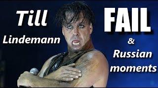 Till Lindemann  FAIL & Russian moments ┃RockStar FAIL Mp3