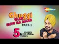 Ghuggi yaar gupp na maar part 1  gurpreet ghuggi  new punjabi comedy movie  movie 2018