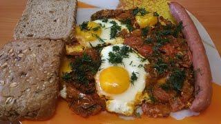 Шакшука по русски или яйца с помидорами по израильски.