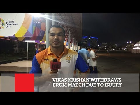 Vikas Krishan Withdraws From Match Due To Injury