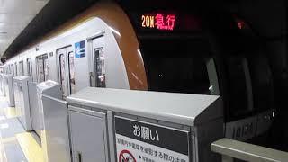 東京メトロ10000系10130F渋谷駅発車※発車メロディー「ジングルベル」あり