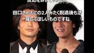 チャンネル登録お願いします。 → 【衝撃】KAT-TUN 田口淳之介のKAT-TUN...