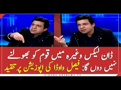 Faisal Vawda criticizes opposition