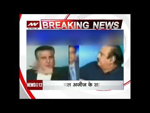 Pakistan: Leader of opposition slaps Minister on Live television
