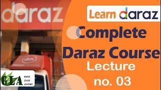 Daraz Complete course in Urdu | Lecture no 03 | e commerce