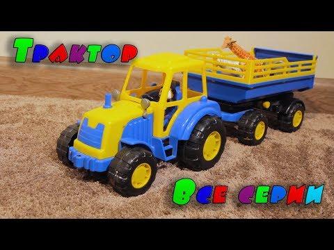 Играем с трактором