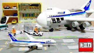 飛行機トミカに最適☆トミカ トミカタウン マップで広がる!トミカ空港 ...