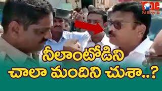 Ambati Rambabu Fires On Police | Latest Telugu News | NewsOne