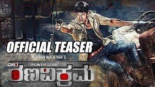 Ranavikrama - Official Teaser | Punith Rajkumar | Pawan Wadeyar | V Harikrishna