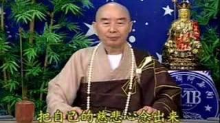 地藏菩萨本愿经 F/G 04/10 七七日为亡者消罪增福的方法