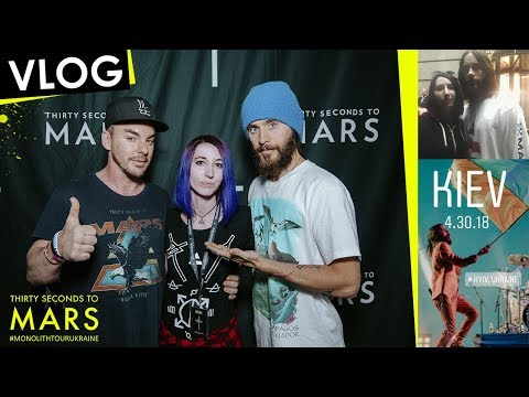 VLOG: 30 seconds to mars / Ukraine, Kyiv 30.05.2018