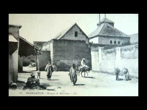 Rue Berrima Marrakech  إذاعة مراكش ـ برنامج الحومة القديمة  حومة بريمة    الجزء3