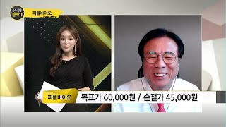 """[좋은정보의 황맥기]  """"제일전기공업·티앤엘 …"""