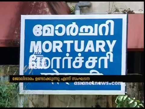 Postmortem for normal death : forensic surgeons protest