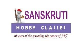 SANSKRUTI HOBBY CLASSES