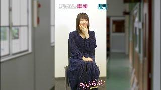 """桜井日奈子 """"みんながイメージする「桜井日奈子」とは違っている"""""""