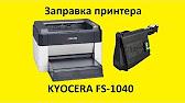 Картридж kyocera tk-475 цена 7 810 руб. Купить оптом и в розницу с доставкой по москве и московской области. Продажа за наличный и.