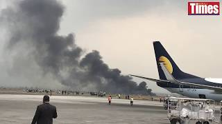 US-Bangla plane crash at Kathmandu Airport: exclusive audio before the crash