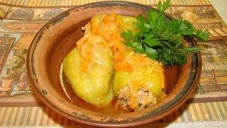 Фаршированный перец(Ароматный, вкусный фаршированный перец. Блюдо очень распространенное, каждый готовит по-своему. Вот мой..., 2013-09-17T11:24:09.000Z)