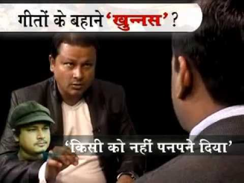 Narender Singh Negi VS. Gajender Rana (Exclusive Interview)