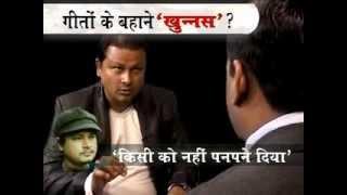 Narender Singh Negi VS. Gajender Rana (Exclusive Interview)