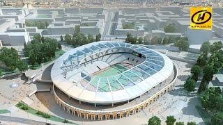 После реконструкции стадиона «Динамо» Беларусь сможет принять соревнования по лёгкой атлетике