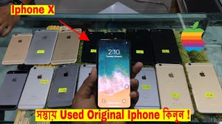 Buy Original Used Iphone In Bd 📱 Biggest Used Phone Market Orchard Point 📱 Dhaka 2018