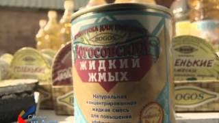 Сделано на Дону - Семена подсолнечника и продукты его переработки(, 2015-07-31T14:25:16.000Z)