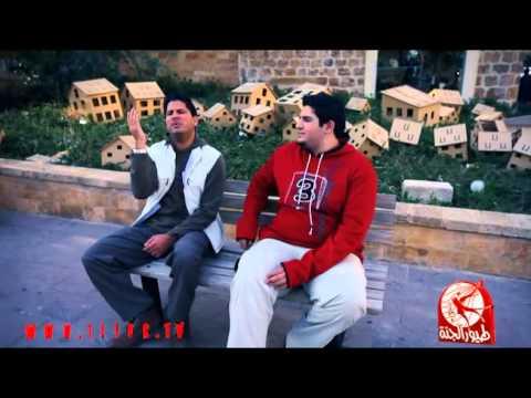 لما سوا بنتلاقى - محمد وعمر | طيور الجنة thumbnail