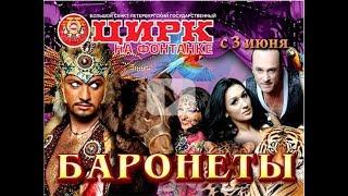 видео Санкт-Петербургский Государственный Цирк в Автово