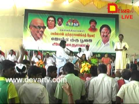 104th Devar Jeyanthi Live Recorded Videos , Devar TV, thevar Jeyanthi