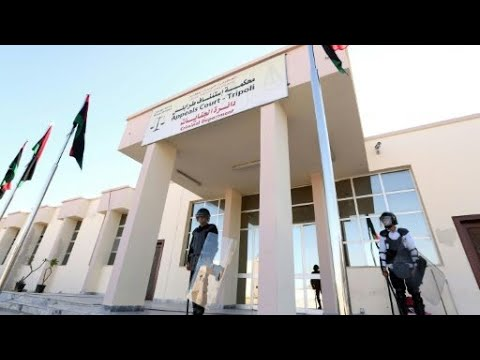 محكمة ليبية تصدر حكما بإعدام 45 شخصا رميا بالرصاص  - 12:22-2018 / 8 / 16