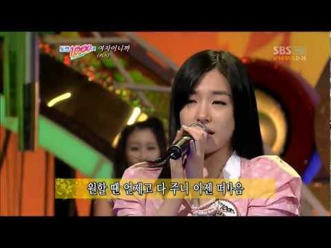 SNSD Tiffany Sings KISS's Because I'm A Girl [HD 1080p]