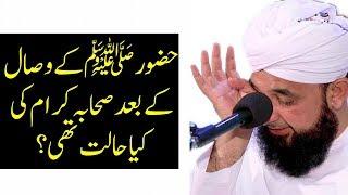 Huzoor ﷺ K Visaal Ka Maoqa   Muhammad Raza Saqib Mustafai Latest Bayans 2018