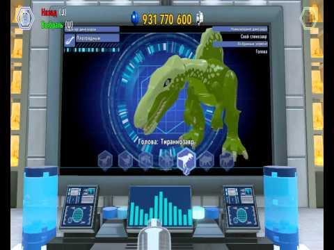 Мир Юрского Периода.Много Динозавров.Игры Мультики Динозавры.Lego Jurassic World.#Лег