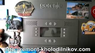 Поломка холодильника Gorenje NRK 6200TX