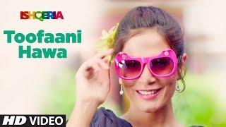Toofaani Hawa - Papon Mp3 Song Download
