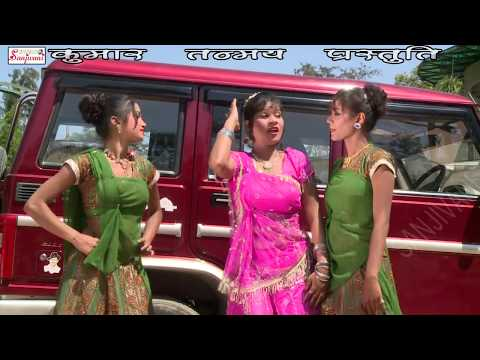 DhoRi Ke NiChe गते गते टेघराबा || Bhojpuri hit songs 2015 new || Anjana Arya