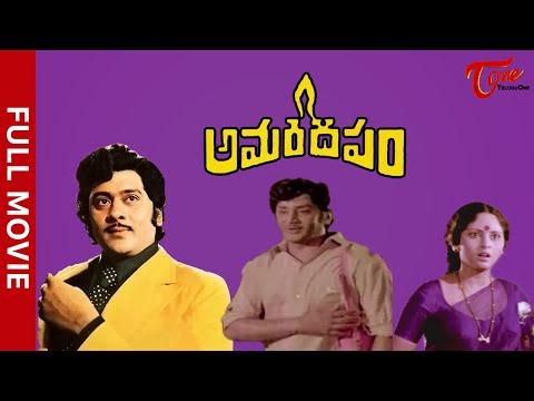 Amara Deepam | Full Length Telugu Movie | Krishnam Raju, Jayasudha | #TeluguMovies