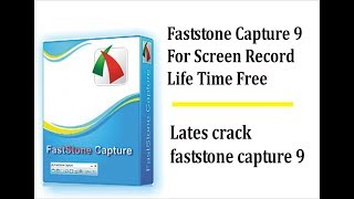 faststone capture last free version